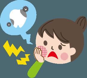 子どもの虫歯は進行が早いって本当?注意すべき3つのポイント