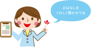 ①むし歯・お口の異常に早期に気付ける